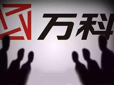 """华润或退出股权之争? 万科透露""""主要股东""""与""""一名股东""""正接洽股权"""