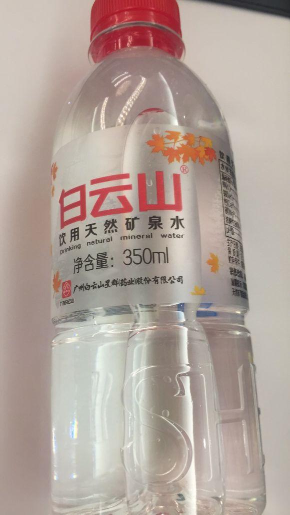 新推出的白云山饮用天然矿泉水,摄/ ) -广药做起矿泉水生意 白云山图片