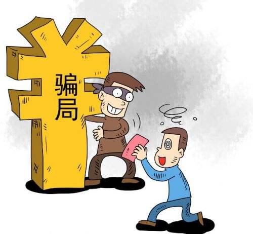 """善林金融钱宝网背后:""""杀熟""""成为投资最大的坑"""