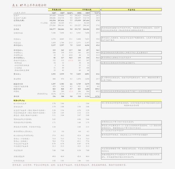 """光大雷火电竞平台-光伏雷火网址系列专题报告二:从双循环视角看""""十四五""""的光伏产业-201011"""