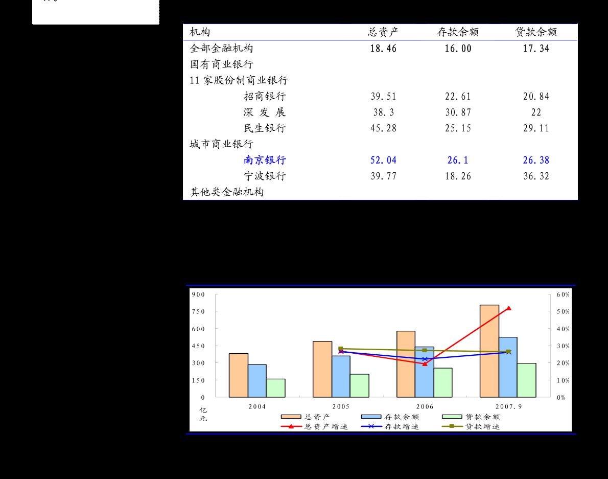 东方雷火电竞平台-中国巨石-600176-经营拐点已现,盈利弹性可期-201027