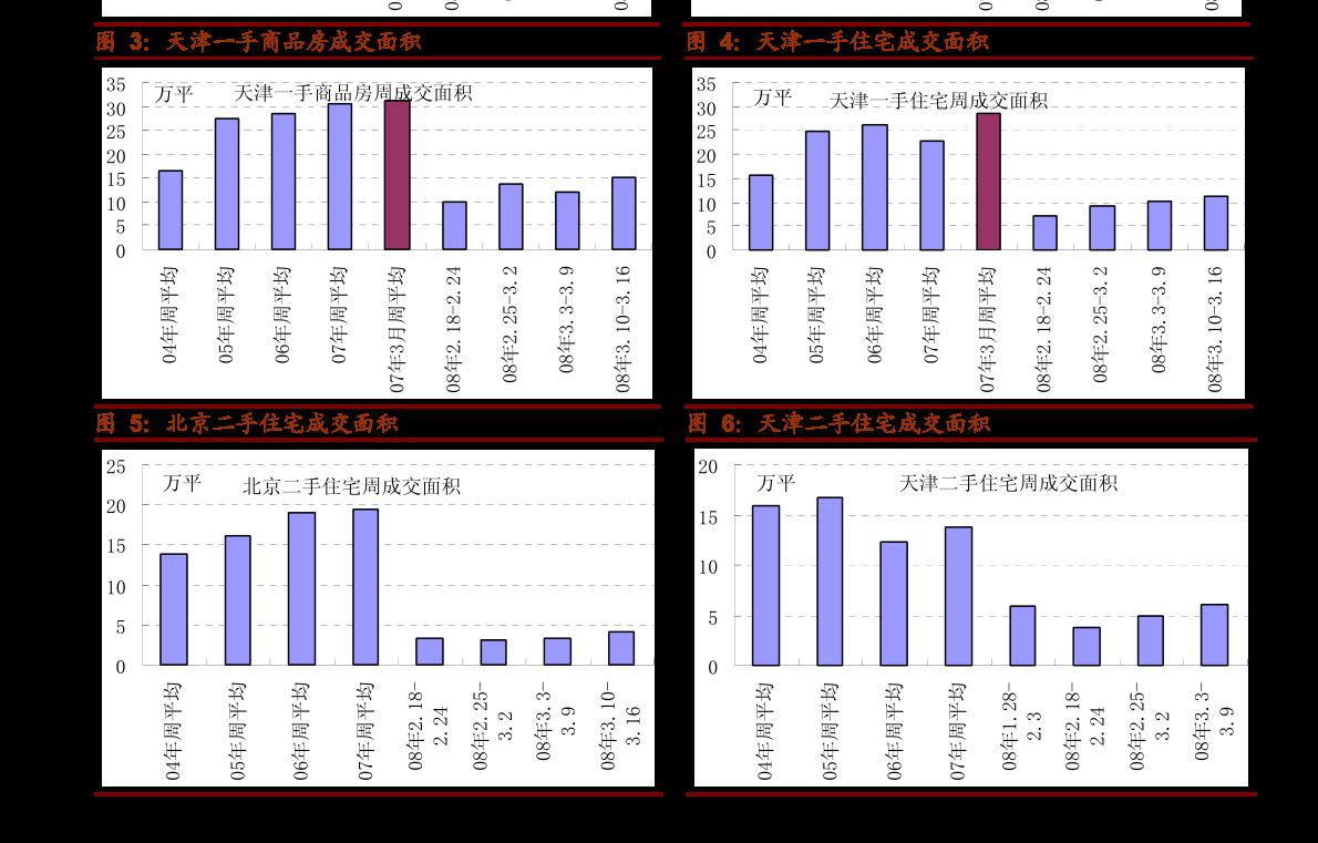 上海雷火电竞平台-2021年电力雷火网址投资策略:市场化推进,高质量发展-201120