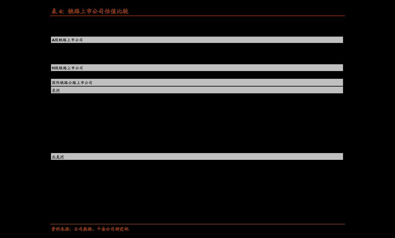 华安雷火电竞平台-今世缘-603369-十四五挑战150亿,看V系引领品牌向上-210113