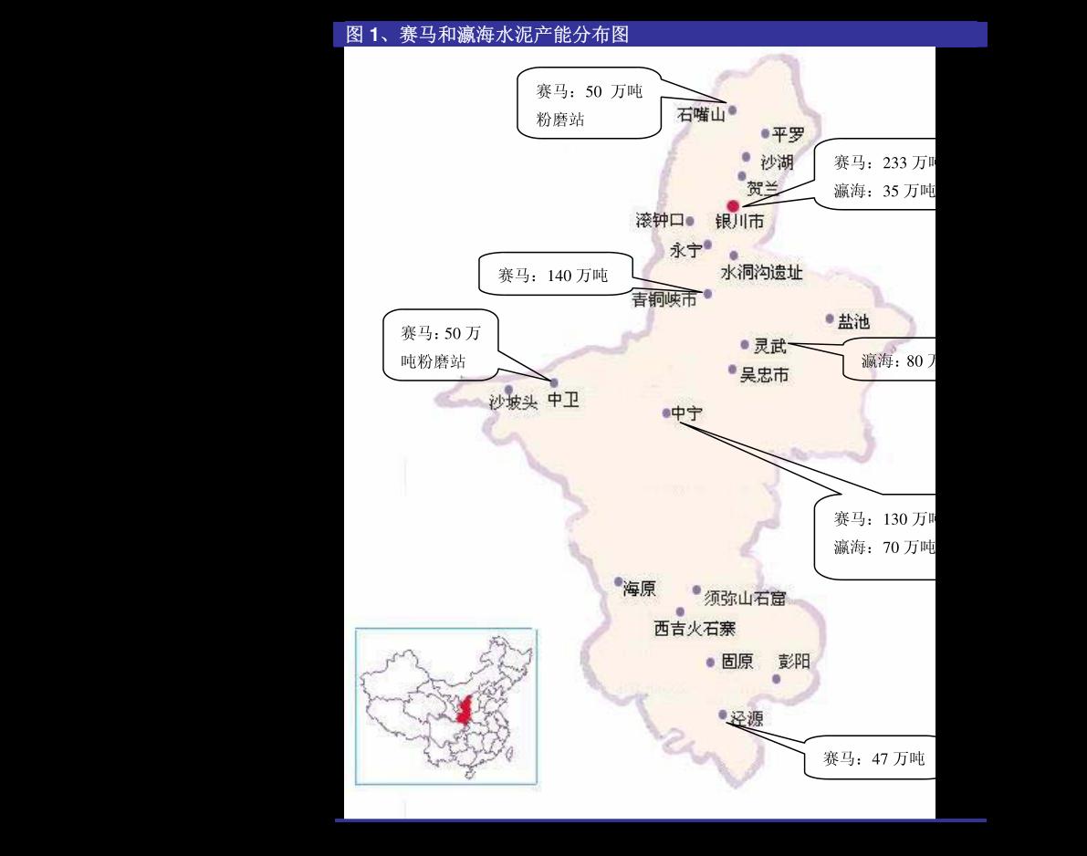 中泰雷火电竞平台-吉宏股份-002803-2020年净利润高增,关注跨境电商业务发展趋势-210113