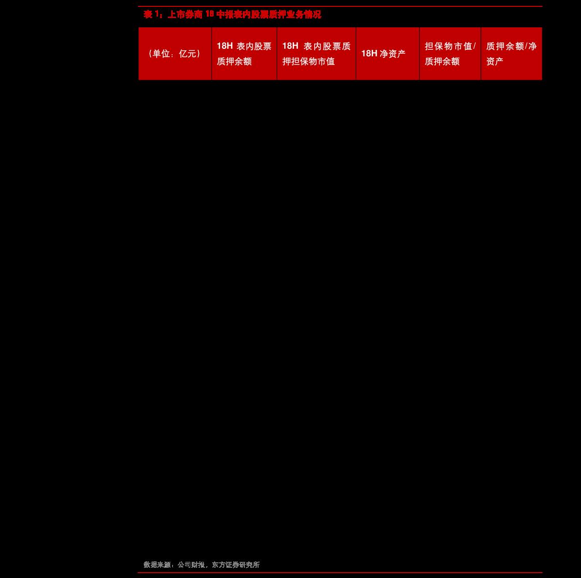股票交易心理学的书(股票交易心理学PDF)插图1